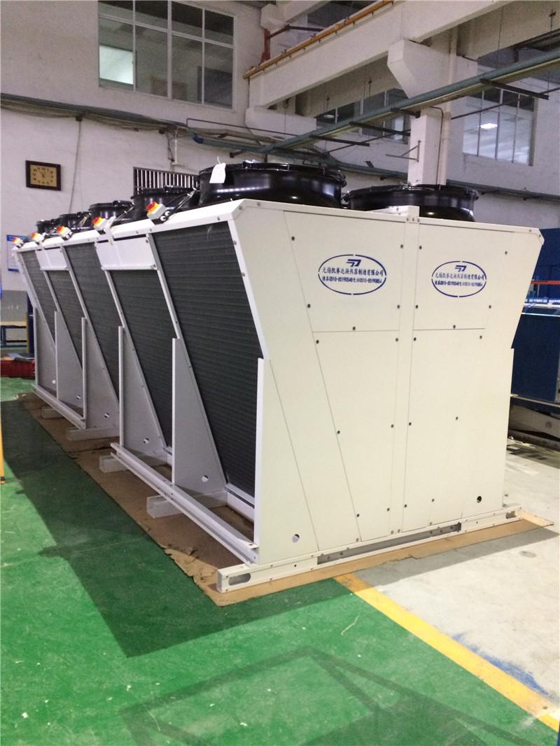 V型空气冷却器
